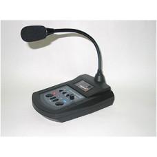 JCD-201M Base Microphone