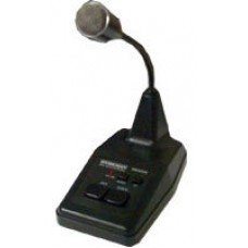 DM502B Desk Microphone
